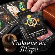 Ясновидение,  предсказание,  обучение,  магия.