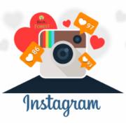 Получи пошаговую инструкцию по ведению Бизнес-аккаунта Instagram БЕСПЛ