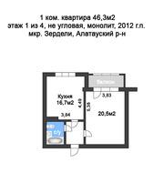 Квартира 1-ком. в Алматы улучшенная Алатауский р-н