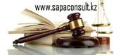 Юридические услуги по защите прав частных и корпоративных клиентов